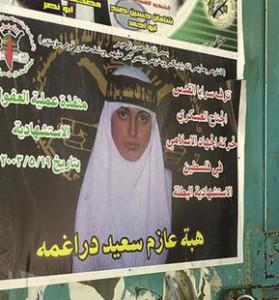 Jihad propaganda poster of a female suicide bomber, Spotlight Europe